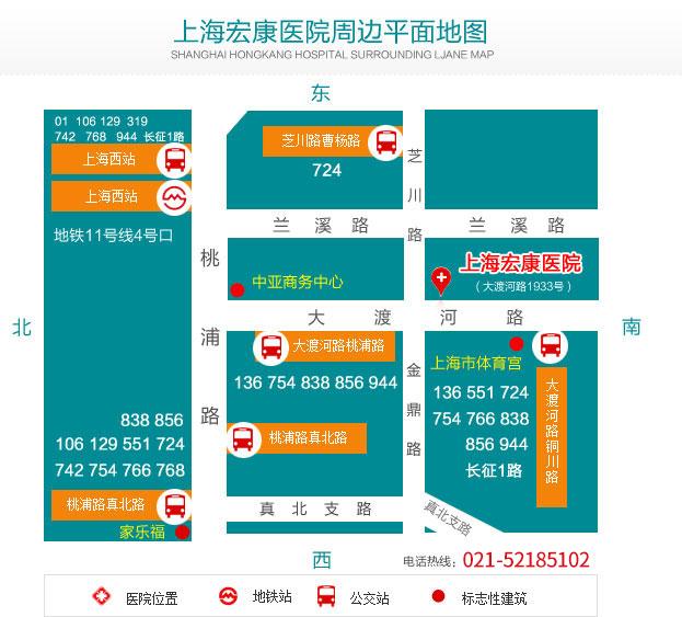 上海宏康医院地址